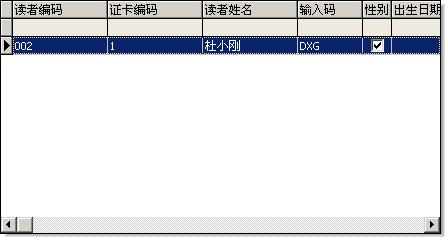 借书还书 - 先锋图书馆管理系统用户手册